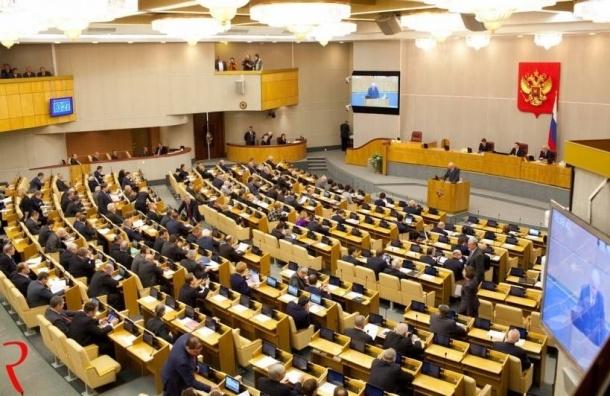КПРФ обратится в Конституционный суд о правомерности преобладания одной партии в Думе