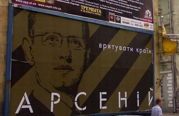 Бастрыкин назвал Яценюка ветераном чеченской войны
