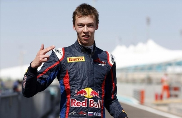 Российский пилот Даниил Квят попал в аварию на Гран-при Японии в «Формуле-1»
