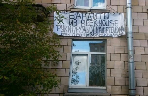 Как остановить незаконную стройку в подвале жилого дома