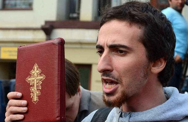 Лидера движения «Божья воля» Энтео арестовали на десять суток за «мелкое хулиганство»