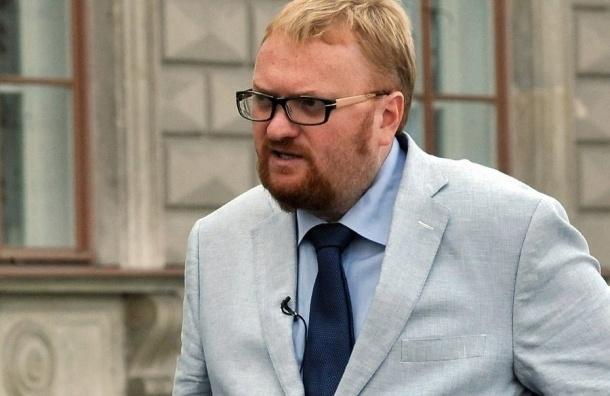 Депутат Милонов предложил сажать в тюрьму администраторов и подписчиков ЛГБТ-сообществ