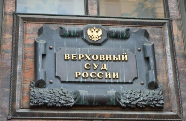 Апелляция по делу о тайных потерях армии в мирное время назначена на 10 ноября