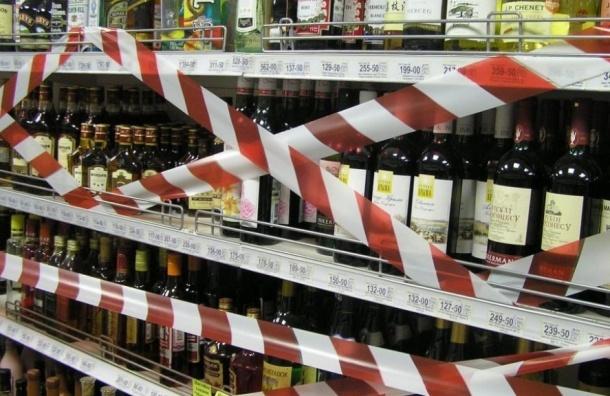 Идею о запрете на продажу алкоголя лицам до 21 года поддержали в Минздраве