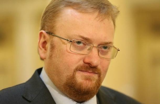 Виталий Милонов заявил, что выжил практически всех геев из Петербурга