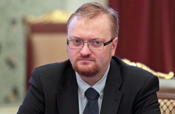 В Петербурге депутат требует проверить «фото Милонова с автоматом»
