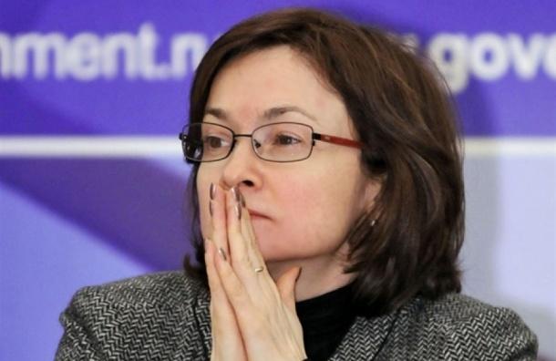 Набиуллину признали лучшим руководителем Центробанка в мире