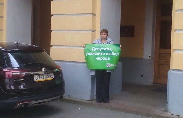 Решение о снятии Шлосберга будет обжаловано в суде