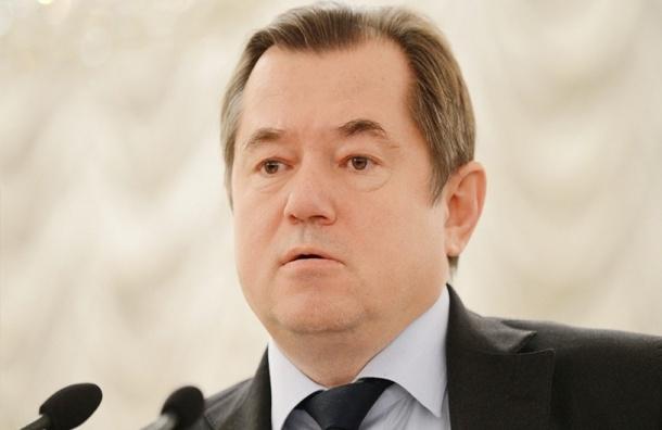 Глазьев предложил ограничить покупку валюты