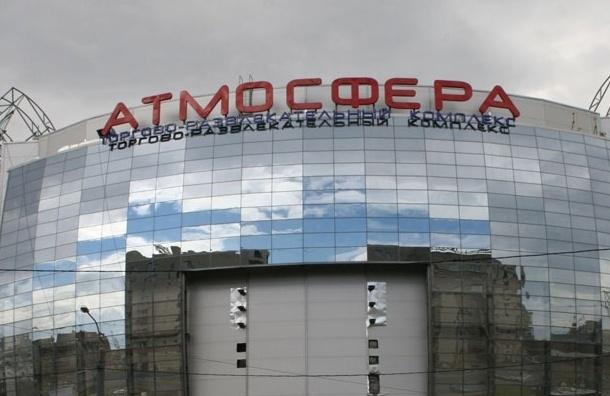 Обрушился потолок в магазине «Рив Гош» петербургского ТК «Атмосфера»