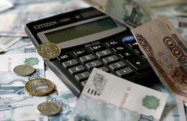 Доходы россиян за август сократились на 5%