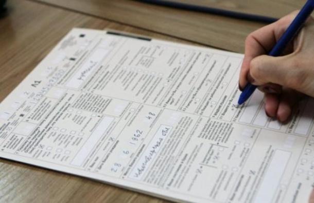 Уникальная микроперепись населения пройдет в России в октябре