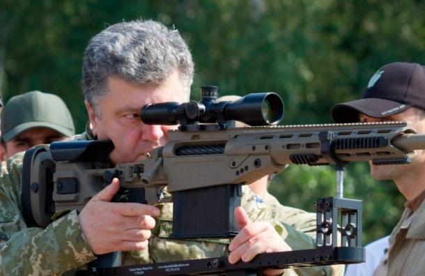 Порошенко рассмотрит возможность свободного оборота оружия на Украине