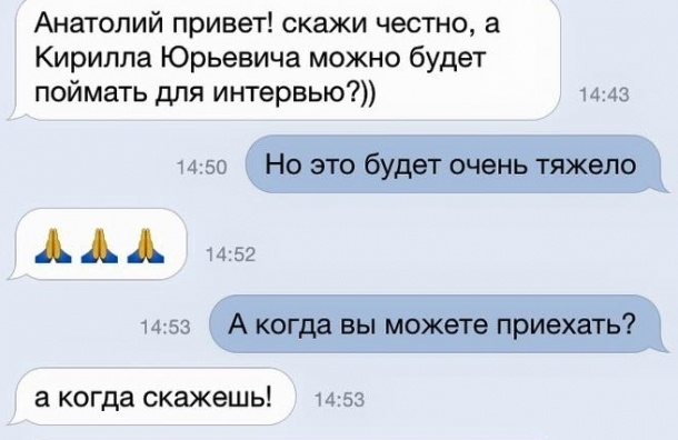 Журналист попросил у БДТ интервью у покойного Кирилла Лаврова