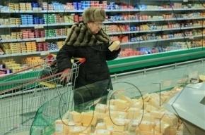 Суд  Петербурга обязал «Магнит» заплатит штраф  за продажу санкционного сыра
