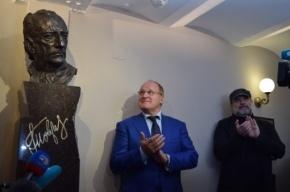 Памятник Товстоногову установили в БДТ