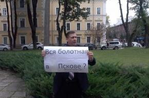 ЛДПРовец вышел на пикет против Шлосберга