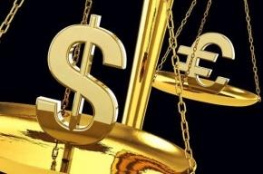 Доллар опустился до 65,86 рублей