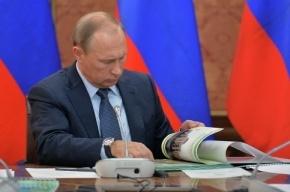 Путин не уверен, что пойдет на четвертый срок