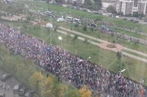 Митинг оппозиции проходит в Марьино под лозунгом «За сменяемость власти»