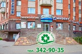 Акция гинекологическое обследование УЗИ СПб