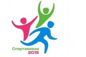 В Петербурге  стартует Спартакиада подростково-молодежных клубов (центров) .