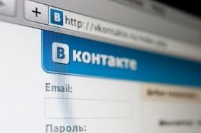 Петербуржец получил уголовное дело за антисемитские сообщения «ВКонтакте»