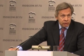 Пушков считает, что поддержка Россией Асада не дает ИГ захватить Сирию
