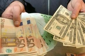 Российская валюта снижалась в цене в день выступления Путина в ООН