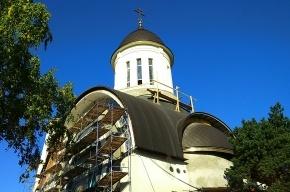 На территории больницы в Сестрорецке завершается строительство храма Ксении Блаженной