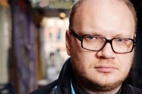 Журналист Кашин требует передать расследование его дела в ФСБ