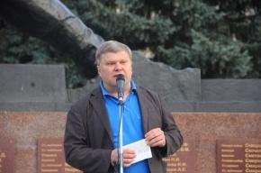 Лидер «Яблока» Митрохин поддержит Шлосберга в Пскове