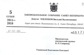Милонов почувствовал «запах серы» после выступления Резника