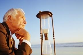 Минфин предлагает повысить пенсионный возраст с 2016 года