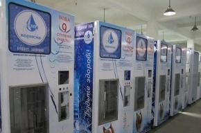 Студентов петербургских вузов подозревают в кражах из автоматов по продаже воды