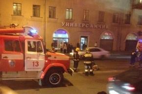 Пешехода сбили на Среднеохтинском проспекте