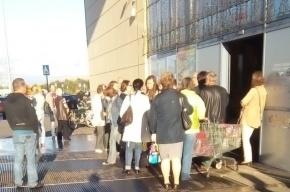 Эвакуация персонала и посетителей проводится из «Ашана» на Культуре