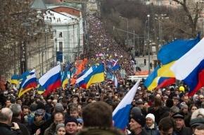 Марш мира в Петербурге не согласовали по всем 17 предложенным маршрутам