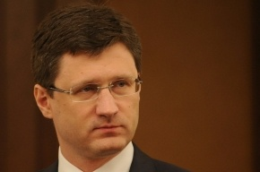 Новак сообщил скидку на газ для Украины