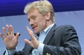 Песков: Кремль не получал жалоб от контрактников на отправку в Сирию