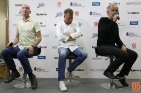 """Евгений Федоров: """"Многих из нас СМИ рисуют врагами"""""""