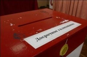 Явка на выборы губернатора Ленобласти на 12.00 составила 13%