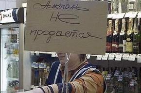 Прокуратура нашла магазины Петроградского района, которые спаивают подростков