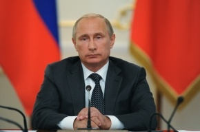 Президент России подписал указ об однолетнем бюджете в 2016 году