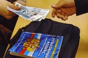 В Петербурге сотрудника УФСИН задержали из-за взятки в 5 тысяч