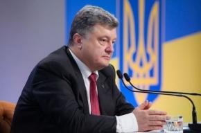 Президент Порошенко призывает объединиться всем миром против России