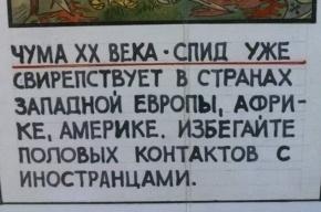 Василеостровский КВД запрещает секс с иностранцами