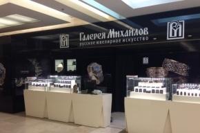 В Петербурге «Мастерские Михайлова» скрывала информацию о доходах