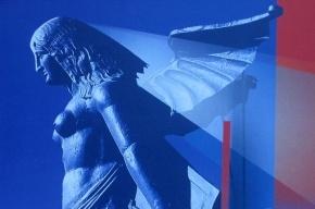 Главной темой IV Петербургского культурного форума станет 70-летие ЮНЕСКО