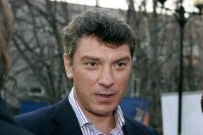 Борису Немцову посмертно присуждена премия свободы